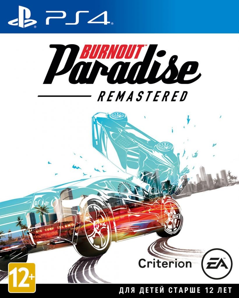 Burnout Paradise Remastered б/у PS4