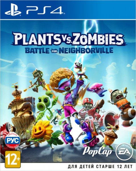 Plants vs. Zombies: Битва за Нейборвиль | Plants vs Zombies Battle for Neighborville PS4