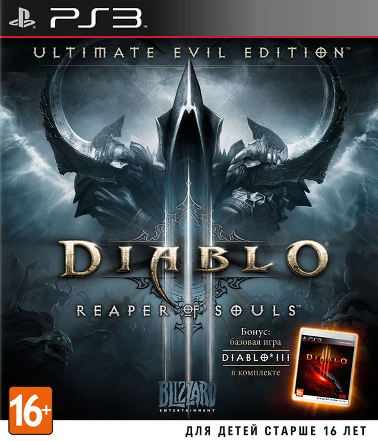 Diablo III: Reaper of Souls. Ultimate Evil Edition