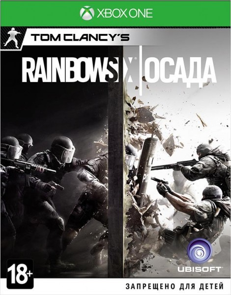 Tom Clancy's Rainbow Six: Облога.