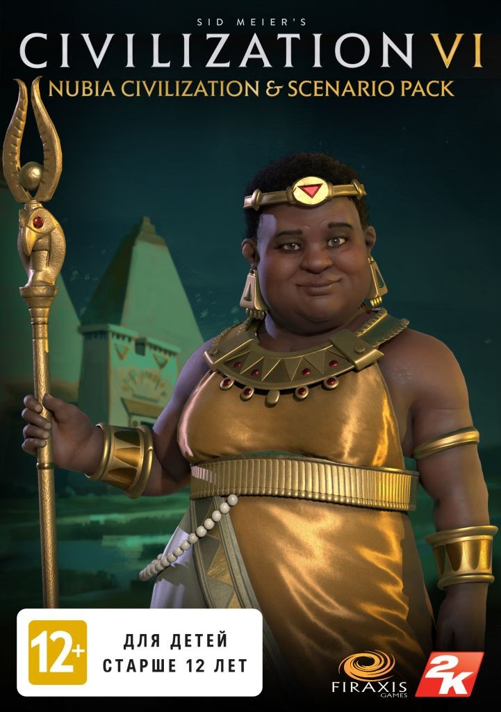 Sid Meier's Civilization VI – Набор «Нубия»