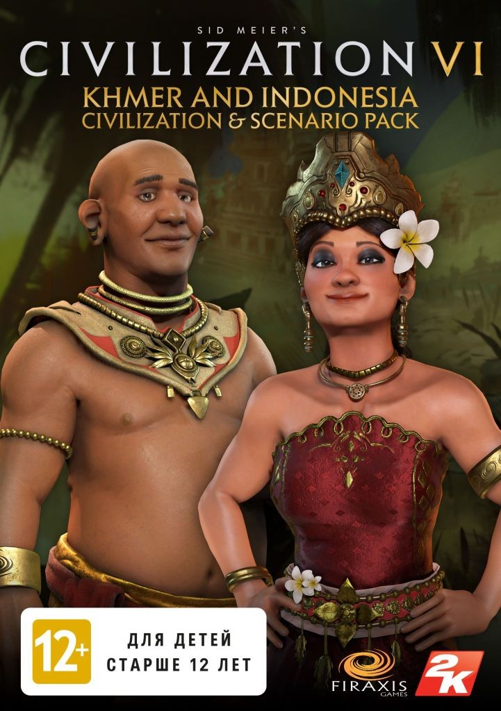 Sid Meier's Civilization VI – Набор «Кхмеры и Индонезия»