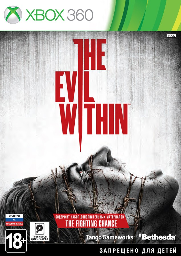 The Evil Within (рос)