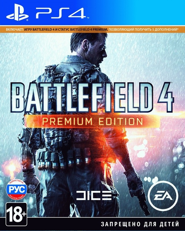 Battlefield 4. Premium edition PS4