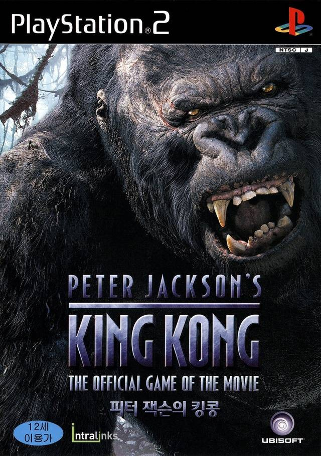 PETER JACKSON'S KING KONG: THE OFFICIAL GAME OF THE MOVIE (PS2 Game) Б/У