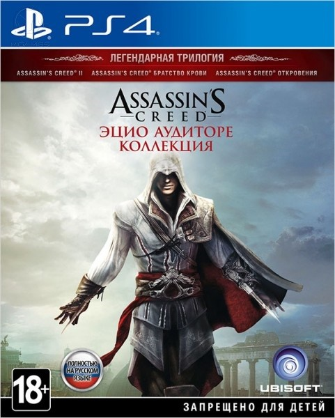 Assassin's Creed Еціо Аудіторе Колекція | Assassin's Creed The Ezio Collection PS4