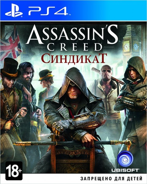 Assassin's Creed Синдикат Грачи | Assassin's Creed Syndicate Rooks PS4