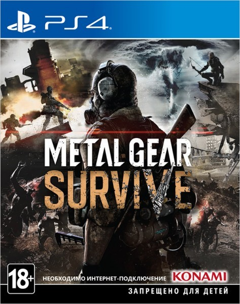 Metal Gear Survive | MGS PS4