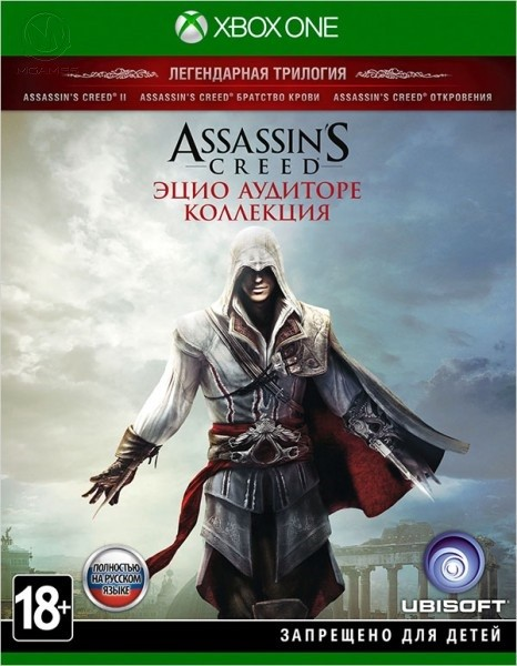 Assassin's Creed Еціо Аудіторе Колекція | Assassin's Creed The Ezio Collection XONE