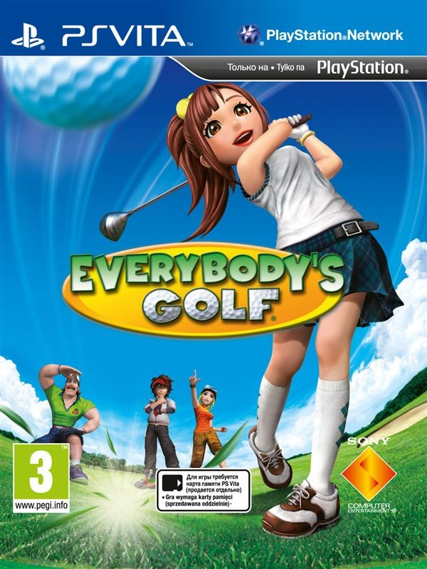 Everybody's Golf PSV