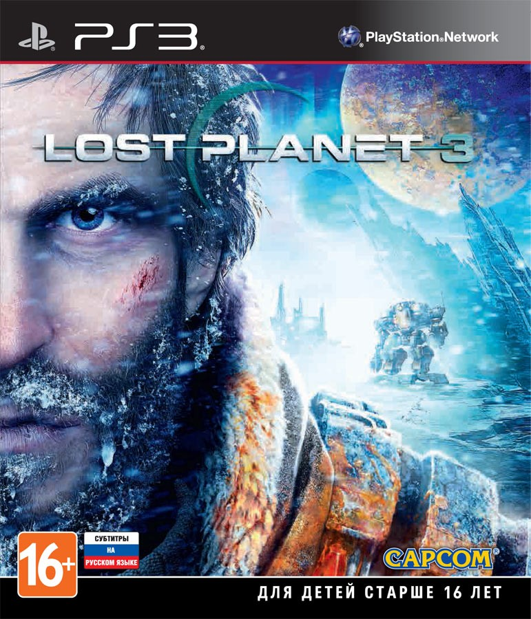 Lost Planet 3 рос.