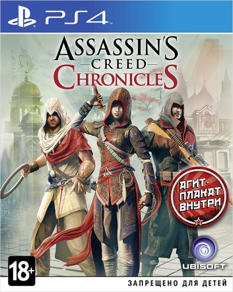 Assassin's Creed Chronicles Trilogy | Assassin's Creed Chronicles Трилогія PS4