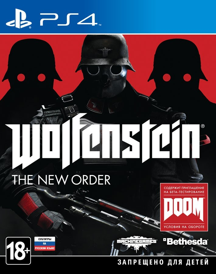 Wolfenstein: The New Order б/в