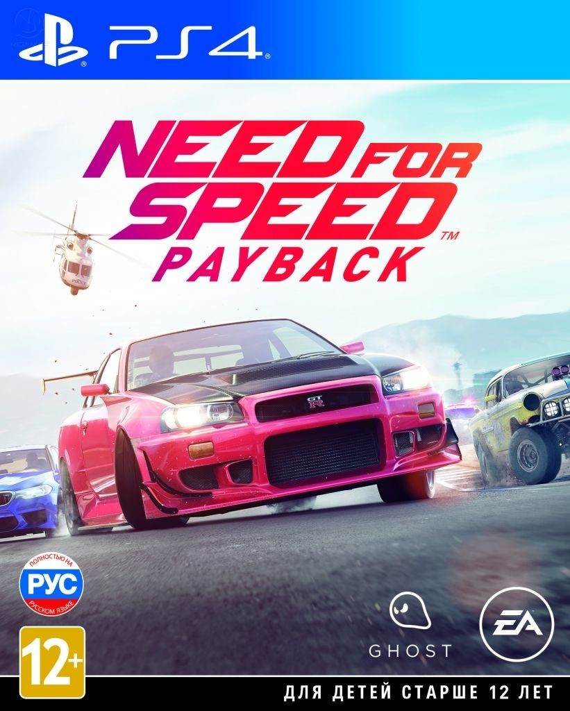 Need for Speed Payback | NFS б/в PS4