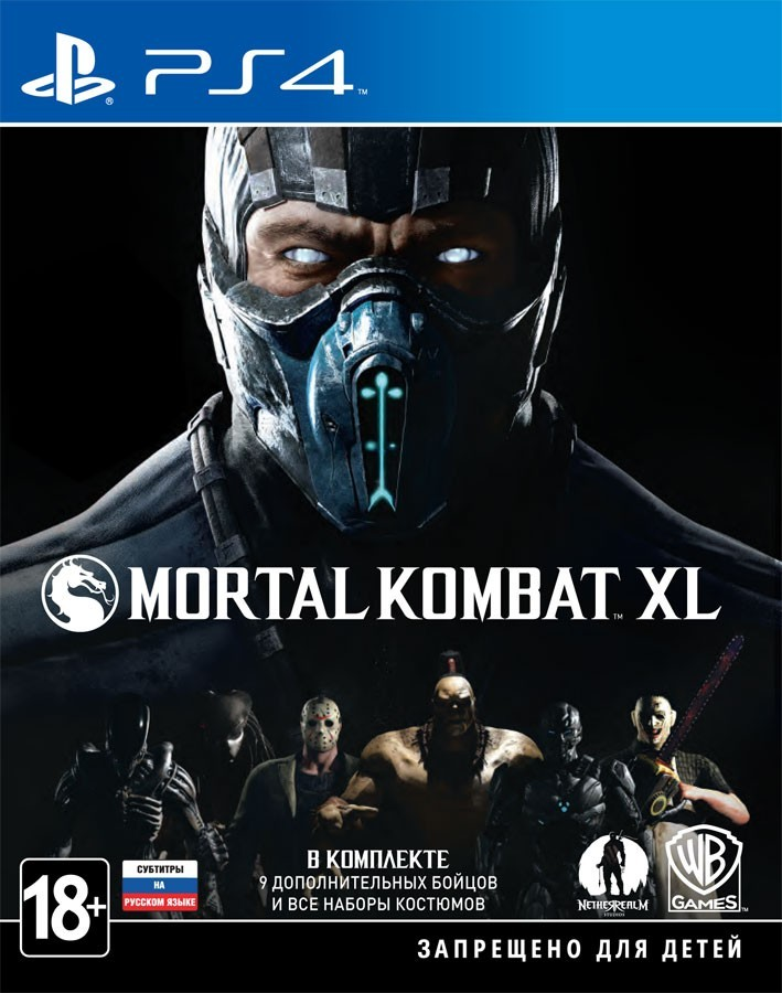 Mortal Kombat XL б/в PS4