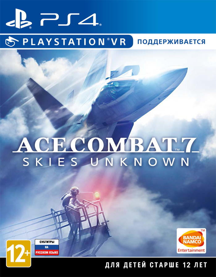 ACE COMBAT 7: SKIES UNKNOWN б/у VR PS4