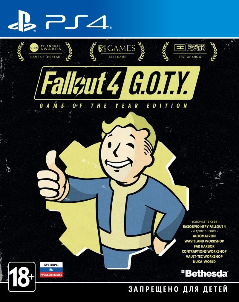 Fallout 4. Game of the Year Edition б/у PS4