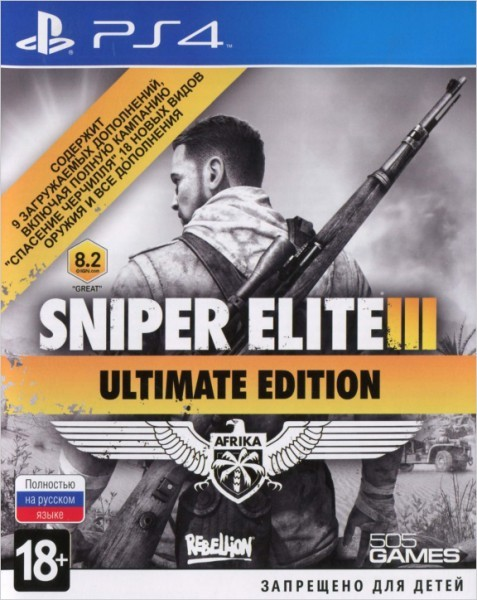 The Sniper Elite 3 Ultimate Edition PS4