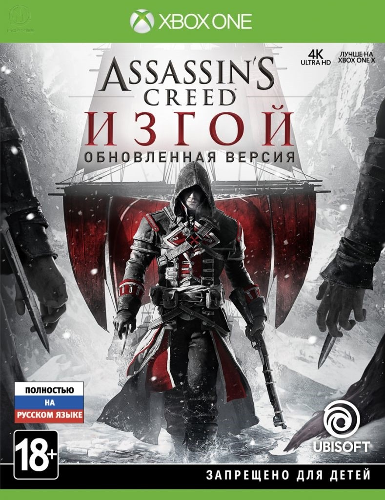 Assassin's Creed Ізгой Оновлена версія | Assassin's Creed Rogue Remastered XONE