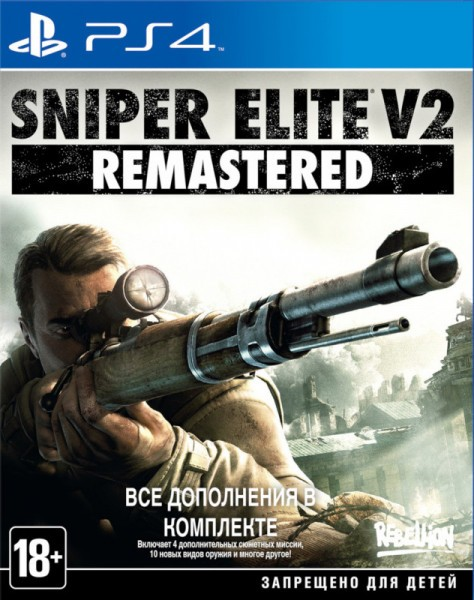 Sniper Elite V2. Remastered