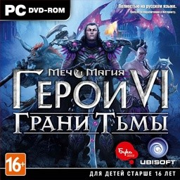 Might & Magic Heroes VI: Shades of Darkness (рос)