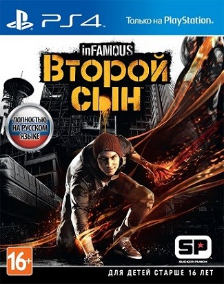 InFamous Второй сын | InFamous Second Son PS4