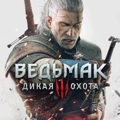 Прокат The Witcher 3: Wild Hunt