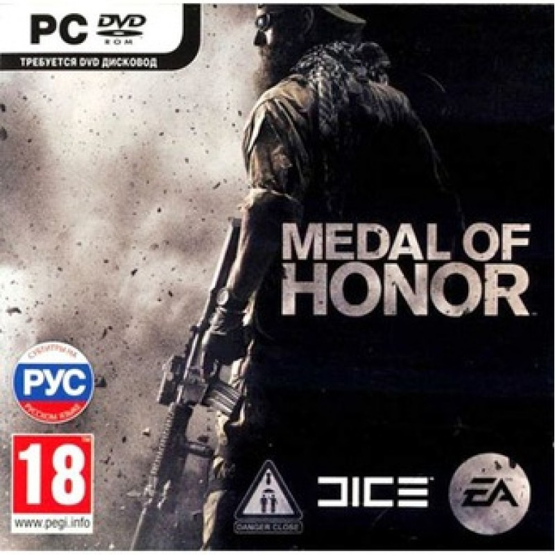 Medal of Honor (рус)
