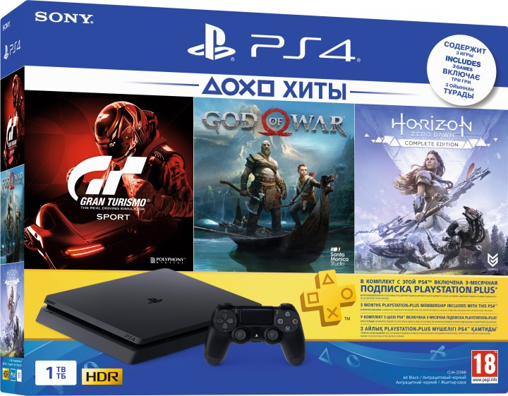 Sony PlayStation 4 Slim 1TB Black Bundle + Gran Turismo Sport + God of War 2018 + Horizon Zero Dawn. Complete Edition + PSPlus 3 місяці