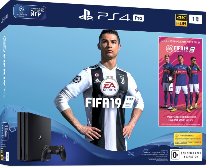 Sony PlayStation 4 Pro 1TB Black Bundle + гра FIFA 19