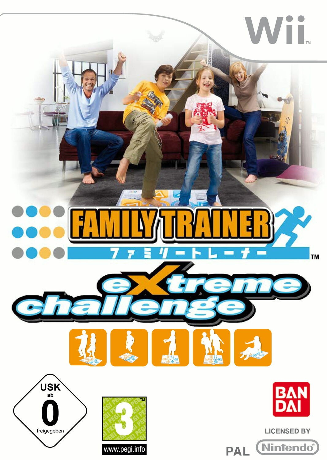 Family Trainer Extreme Challenge б/в Wii