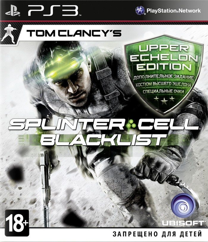 Tom Clancy's Splinter Cell: Blacklist. Upper Echelon Edition  рус.